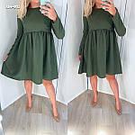 """Жіноча сукня """"Хайт"""" від Стильномодно, фото 3"""