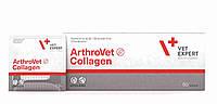 Артровет Коллаген Ветексперт добавка з колагену при проблемах з суглобами у кішок та собак, 60 пакетиків