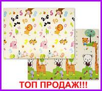 Детский коврик складной для ползания размер 1,8 на 2 м термоковрик для детей двухсторонний 1,5 на 2 м