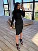 Облегающее черное платье футляр из сетки ромбиками с блестками длиной миди 66ty1647Q, фото 5