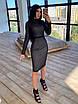 Облегающее черное платье футляр из сетки ромбиками с блестками длиной миди 66ty1647Q, фото 6