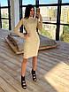 Блестящее платье футляр миди длиной с абстрактным узором и длинным рукавом 66ty1648Q, фото 2