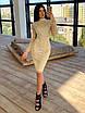 Блестящее платье футляр миди длиной с абстрактным узором и длинным рукавом 66ty1648Q, фото 3