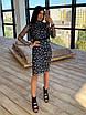 Блестящее платье футляр миди длиной с абстрактным узором и длинным рукавом 66ty1648Q, фото 4