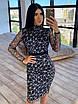 Блестящее платье футляр миди длиной с абстрактным узором и длинным рукавом 66ty1648Q, фото 6
