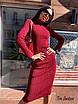 Платье - гольф ниже колена с высоким воротником из трикотажа рубчик р (р. 42-46) 8ty1656, фото 8