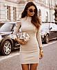 Облегающее платье из трикотажа рубчик с воланами на рукавах (р. 42-48) 85ty1670, фото 6
