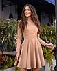 Приталенное платье с расклешенной юбкой и длинным рукавом в расцветках (р. 40-44) 14ty1672, фото 2