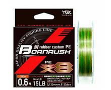 Шнур YGK Bornrush PE X8 200m #0.8 18lb/8.16kg
