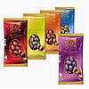 Конфеты шоколадные Moser Roth Mini Ostereier Edel Vollmilch 150 г Германия, фото 3