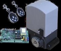 Комплект привода для откатных ворот до 500кг — ASL500KIT, фото 4