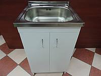 Тумба для кухни 50 см (белая)