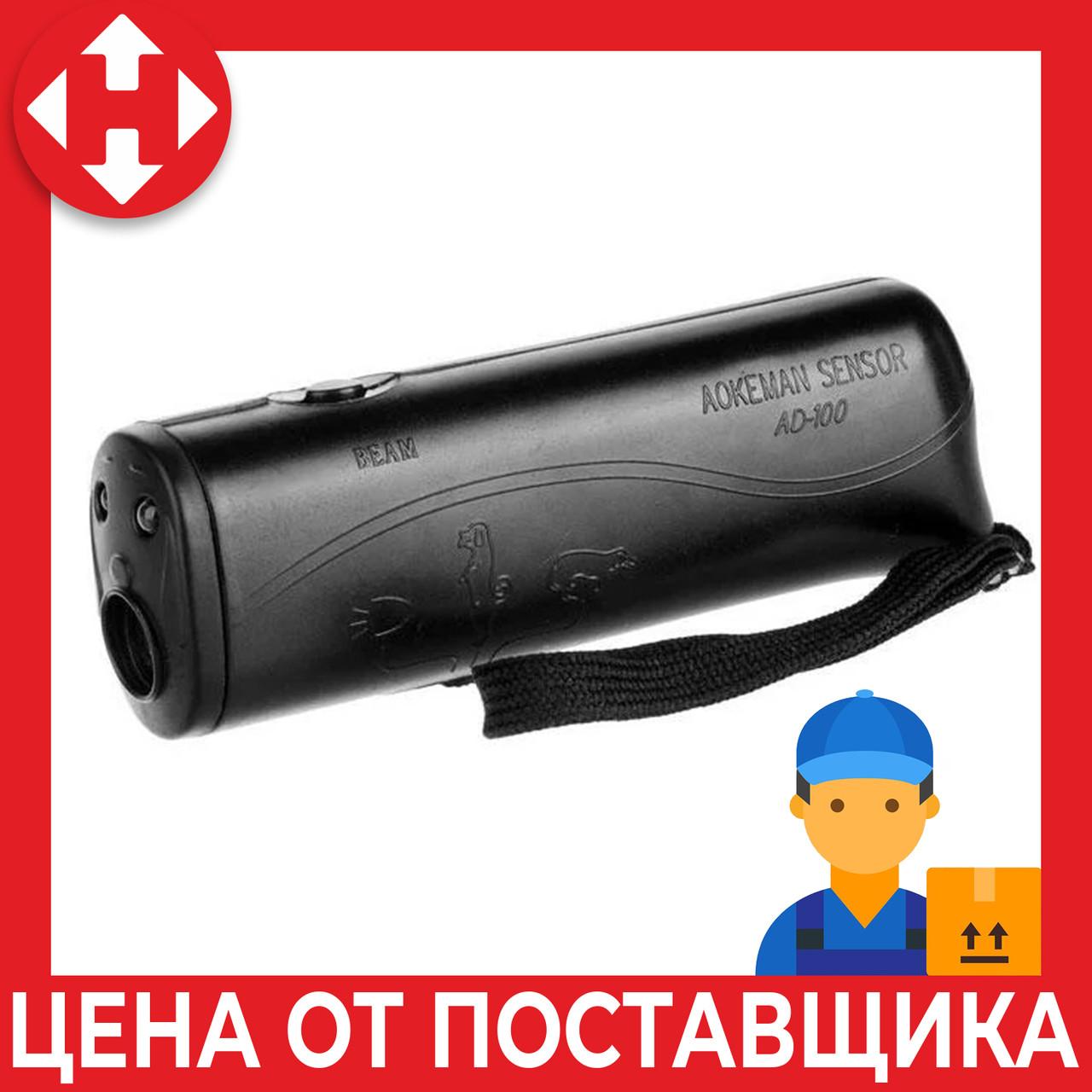 Отпугиватель для собак, Ultrasonic, AD-100, Черный.эффективная, защита от собак