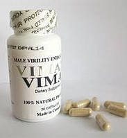 100 % ОРИГИНАЛ Капсулы для потенции Вимакс (Vimaks).Вимакс купить 60 капсул