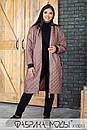 Стеганое Пальто ниже колена, прямого кроя с капюшоном в больших размерах 1blr807, фото 6