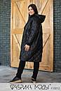 Стеганое Пальто ниже колена, прямого кроя с капюшоном в больших размерах 1blr807, фото 7
