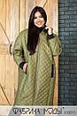Стеганое Пальто ниже колена, прямого кроя с капюшоном в больших размерах 1blr807, фото 8