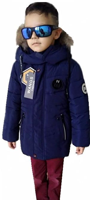 Куртка зимняя 3-5 лет