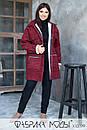 Теплая дубленка удлиненная ovetksjusze прямого кроя с накладными карманами в больших размерах 1blr813, фото 2