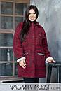 Теплая дубленка удлиненная ovetksjusze прямого кроя с накладными карманами в больших размерах 1blr813, фото 5