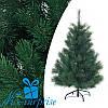 Искусственная новогодняя литая сосна ФИНСКАЯ зелёная 230 см