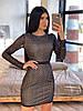 Облегающее черное короткое платье из сетки ромбиками с блестками 66mpl1645Е
