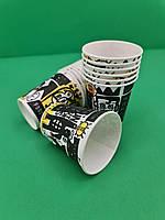 Стакан для напитков 175мл Робот Маэстро (50 шт)