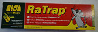 Клей RaTrap от грызунов и насекомых с приманкой 135г