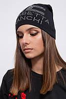 Шапка женская 104R1059-3 цвет Черный, фото 1