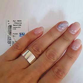 Обручальное кольцо из серебра 925 пробы, ширина 10 мм, американка