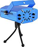 Лазерний проектор, стробоскоп, диско лазер UKC HJ09 2 в 1 c триногой Blue, фото 2