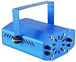 Лазерний проектор, стробоскоп, диско лазер UKC HJ09 2 в 1 c триногой Blue, фото 3