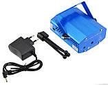 Лазерний проектор, стробоскоп, диско лазер UKC HJ09 2 в 1 c триногой Blue, фото 5