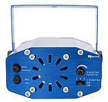 Лазерный проектор, стробоскоп, диско лазер UKC HJ09 2 в 1 c триногой Blue, фото 6