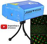 Лазерный проектор, стробоскоп, диско лазер UKC HJ09 2 в 1 c триногой Blue, фото 8