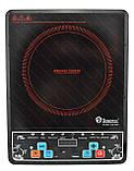 Инфракрасная плита Domotec MS-5841 2000W, фото 2