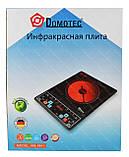 Инфракрасная плита Domotec MS-5841 2000W, фото 5