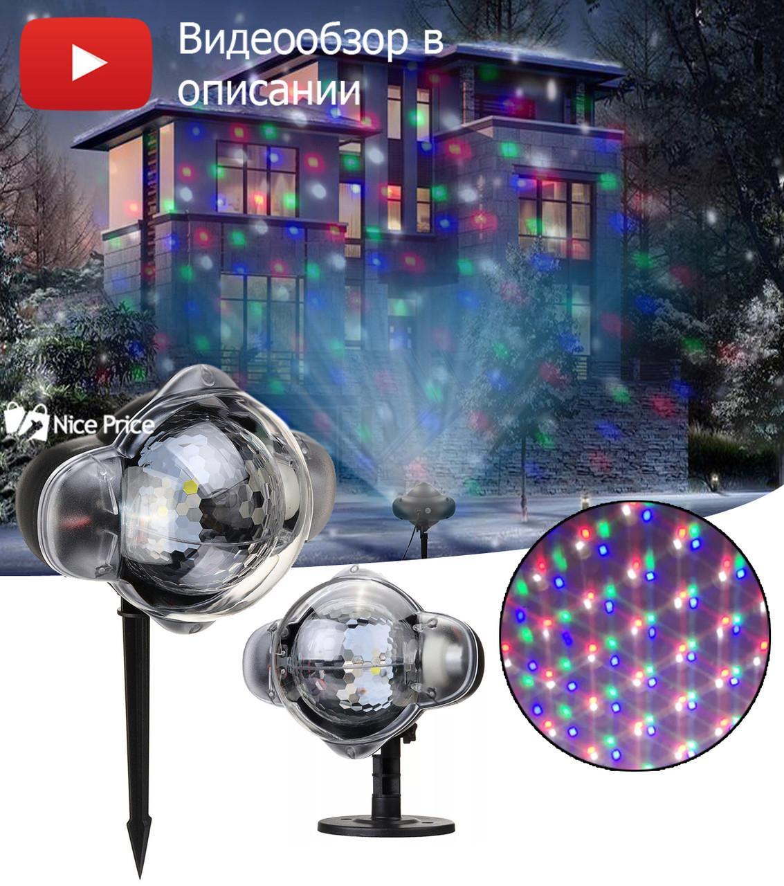 Лазерный проектор Star Shower WL-808 (разноцветные квадраты) (6736)