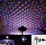 Лазерный проектор Star Shower WL-808 (разноцветные квадраты) (6736), фото 7
