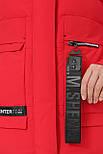 GLEM Куртка М-2081, фото 5