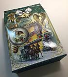 Новогодняя коробка, Щирі вітання!, 2000 гр, Картонная упаковка для конфет, фото 4