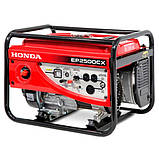 Бензиновый генератор Honda EP2500CX EP 2500 CX, фото 2