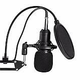 Студійний мікрофон Music D. J. M800 зі стійкою і вітрозахистом Black/Gold, фото 6