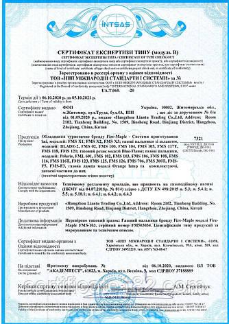 Оцінка відповідності газового обладнання (технічний регламент № 814), фото 2