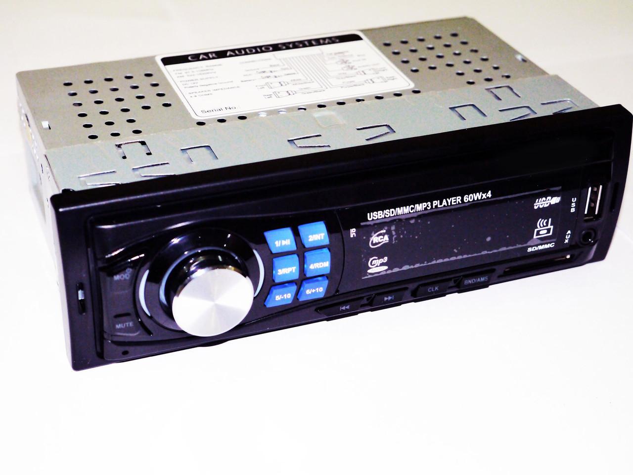 Автомагнитола Mp3 GT-660U