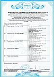 Оценка соответствия газового оборудования (технический регламент № 814), фото 6