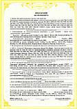 Оценка соответствия газового оборудования (технический регламент № 814), фото 7