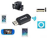 Bluetooth приемник Music Reciver BT-163 Аудио ресивер (3796), фото 4