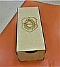 Подарункова коробка К-1
