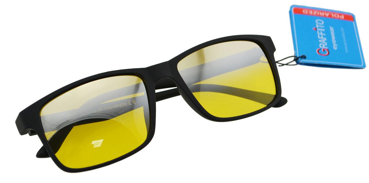 Очки для водителей Graffito GR3182 52-18-136 C8 поляризационные